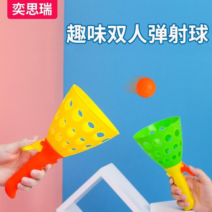 【惊爆价】【火爆促销】亲子互动趣味弹接球双人弹射对接球儿童